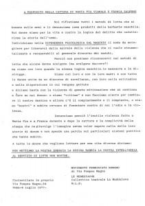 movimento romano pompeo magno femminismo herstory  luoghi donne gruppi lesbiche Roma archivia