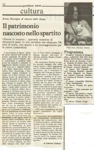 Donna musica articolo quotidiano herstory  femministe  luoghi storia collettivi manifestazioni gruppi Roma