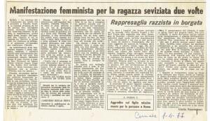 manifestazione caputi casa  donna occupazione governo vecchio herstory  storia femminismo gruppi Roma