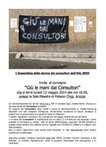 il 22 convegno consultori herstory  femminismo lesbiche  luoghi donne collettivi gruppi Roma