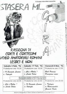 rassegna video CFS  centro separatista femminista herstory  lesbiche  luoghi collettivi gruppi Roma