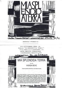 incontro donna poesia buon pastore herstory  mappa luoghi storia gruppi femminismo Roma