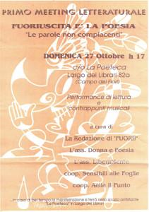 incontro  donna poesia herstory  mappa luoghi storia gruppi femminismo Roma