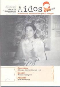 Aidos Associazione italiana donne sviluppo herstory  femminismo luoghi donne storia gruppi Roma