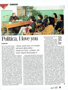 centro virginia woolf convegno herstory  femminismo luoghi donne storia gruppi Roma