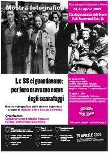 mostra CFS centro femminista herstory separatismo luoghi collettivi gruppi donne Roma
