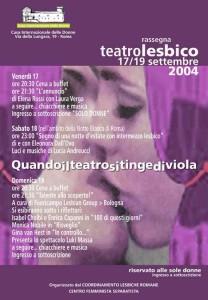 rassegna teatro coordinamento lesbiche romane CFS herstory  luoghi collettivi gruppi donne Roma
