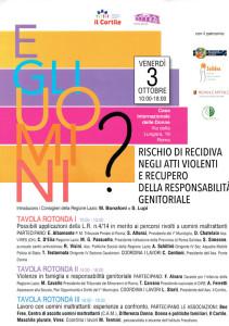 tavola rotonda cortile consulenza psicologica donne herstory  femministe luoghi storia collettivi gruppi Roma