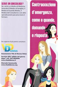 volantino vita donna casa internazionale donne herstory  femminismo luoghi storia gruppi Roma