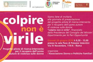 progetto donna politiche familiari herstory  femministe luoghi storia collettivi gruppi Roma