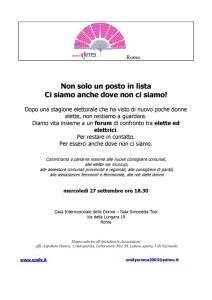 forum emily casa internazionale donne herstory  femminismo lesbismo luoghi storia gruppi Roma