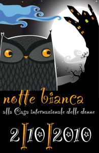 notte bianca casa internazionale donne herstory  femminismo lesbismo luoghi storia gruppi Roma